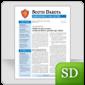 South Dakota Employment Law Letter